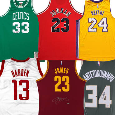 NBA MVP Boutique Jersey Collection