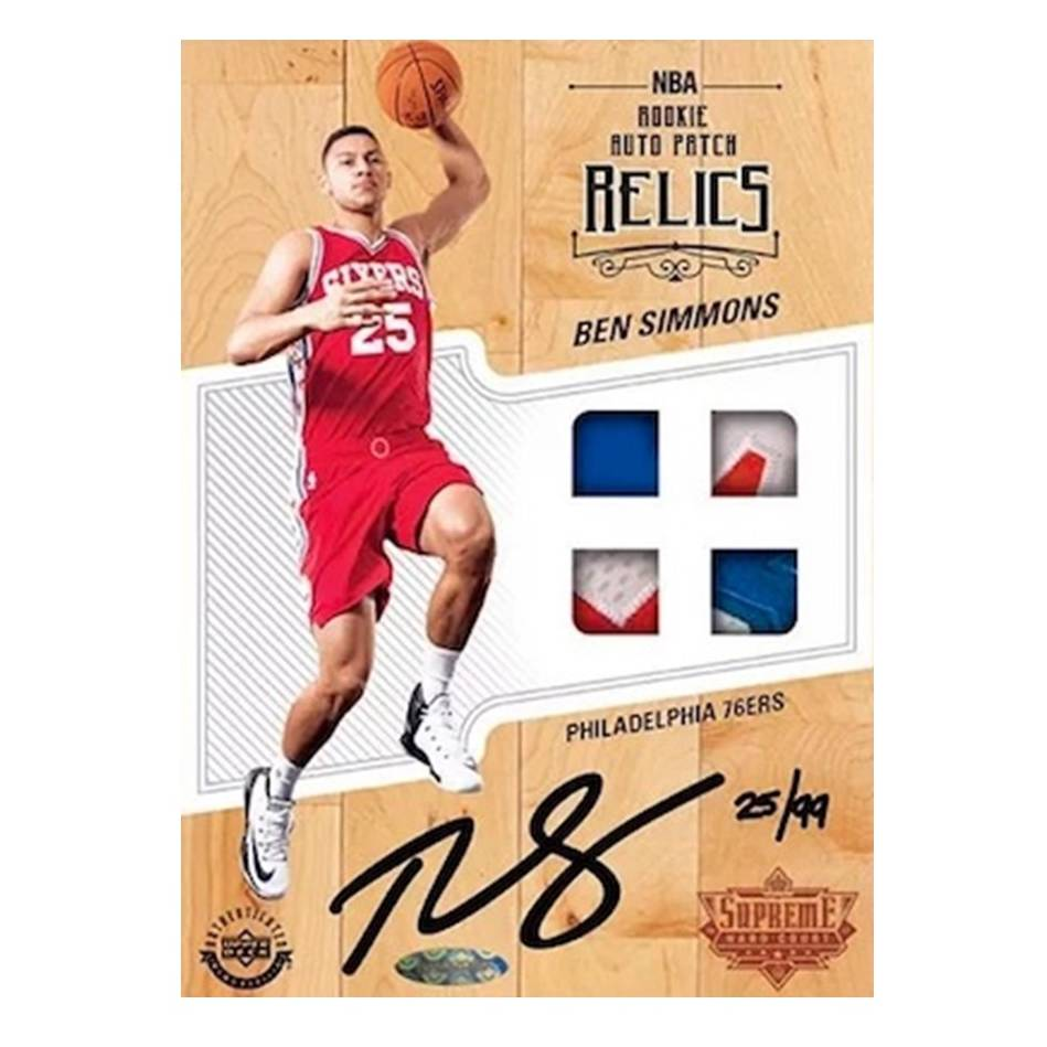 mainUpper Deck Authenticated 2017-18 NBA Supreme Hard-Court Case3